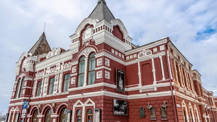 ФАС разморозила торги по проекту реставрации драмтеатра в Самаре