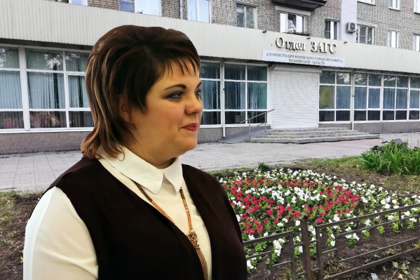 Татьяна Мукаева руководила загсом в Копейске