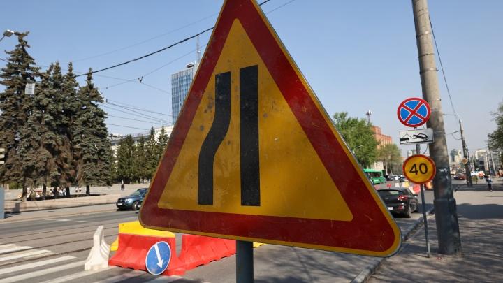 В центре Челябинска на месяц ограничат движение из-за ремонта канализационного коллектора