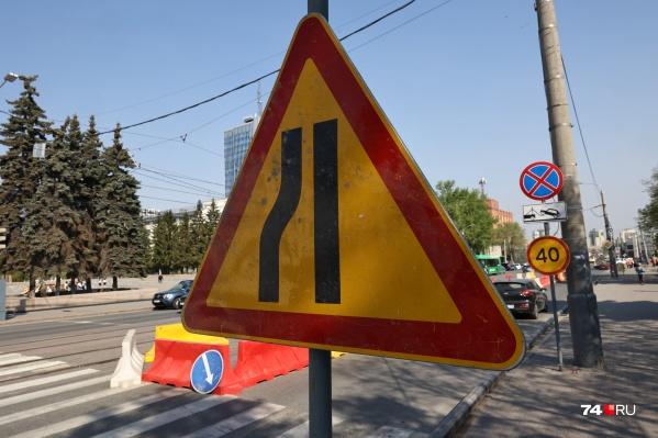 Рабочие уже начали устанавливать на Цвиллинга знаки и дорожные ограждения