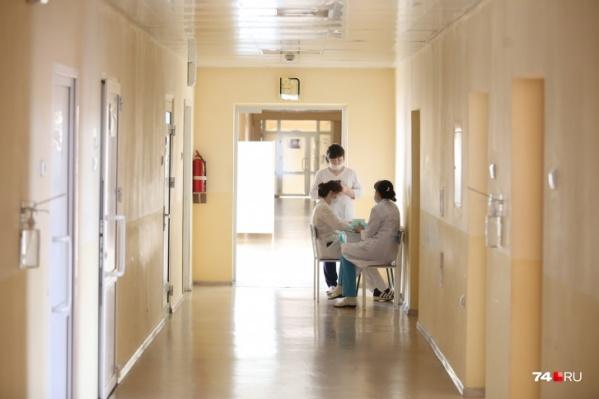 В Челябинске и области сворачивают ковидные базы из-за снижения количества заболевших коронавирусом