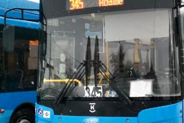 Изменения коснутся нескольких маршрутов общественного транспорта