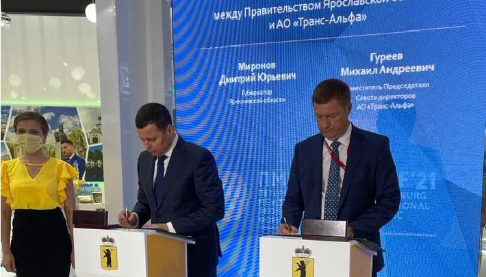 Губернатор ЯО подписал соглашение о строительстве завода по производству электробусов в Рыбинске