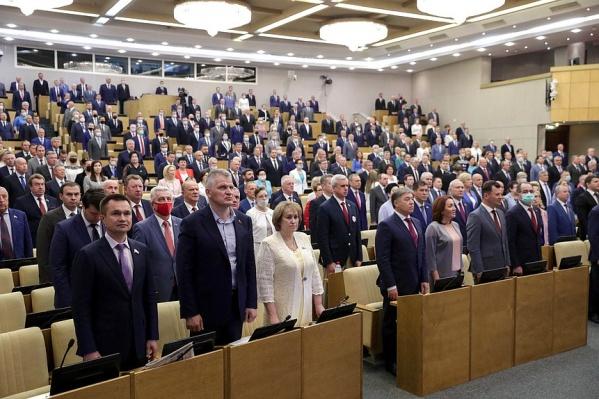 17 июня Госдума VII созыва провела последнее пленарное заседание