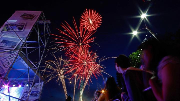 Спортивные состязания, концерты и салют: самая полная программа празднования Дня города в Уфе