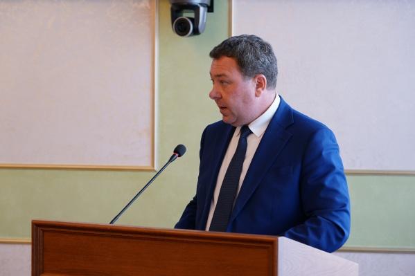 Двоих сотрудников Минлесхоза Башкирии наказали