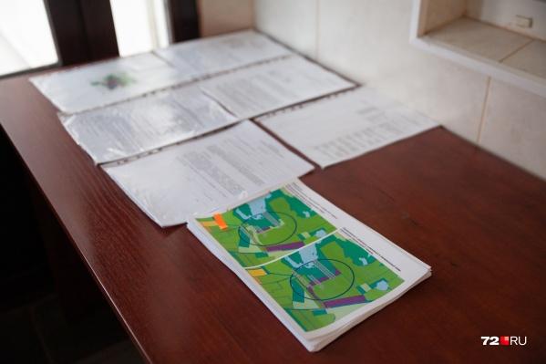 """Общественные обсуждения изменений в Генплан проходят до <nobr class=""""_"""">17 февраля</nobr>, экспозиция есть у входа в департамент градостроительства на <nobr class=""""_"""">Орджоникидзе, 24</nobr>"""