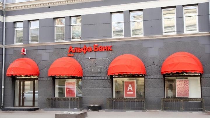Разбивайте копилки: Альфа-Банк в Челябинске бесплатно обменяет мелочь на банкноты