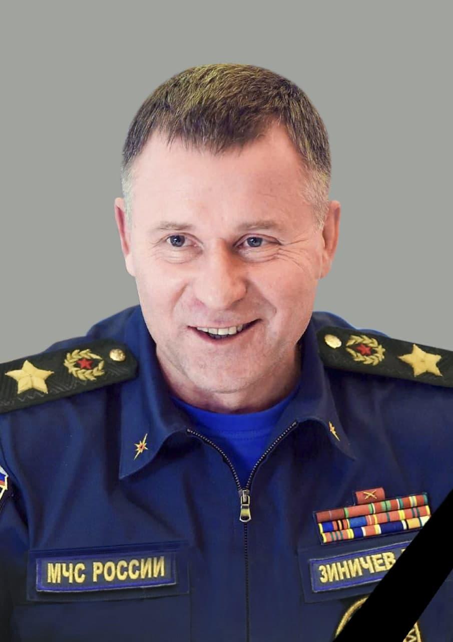 Евгений Зиничев. Фото МЧС РФ