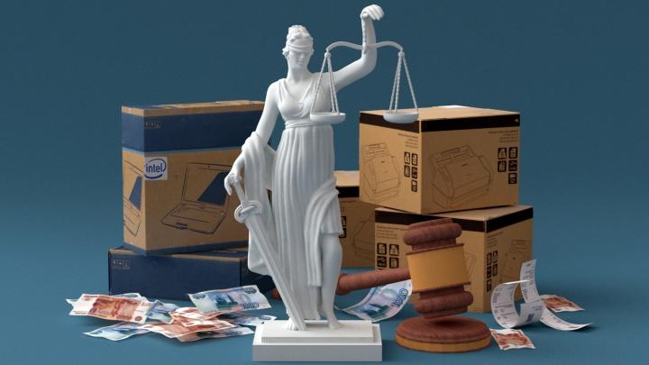 Главбух заподозрила в махинациях участников госзакупок для судей, но ее вынудили уволиться