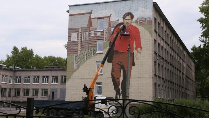 «Поучаствовали более 330 человек»: на архангельской школе № 51 готовят стрит-арт с Фёдором Абрамовым