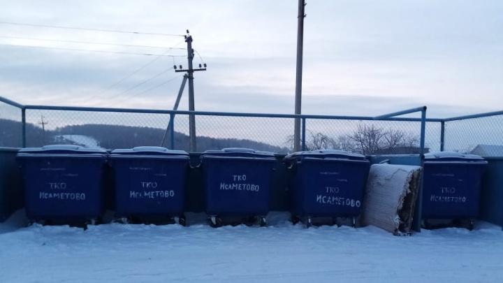 В Башкирии регоператор 5 месяцев незаконно выписывал квитанции по повышенному тарифу за вывоз мусора