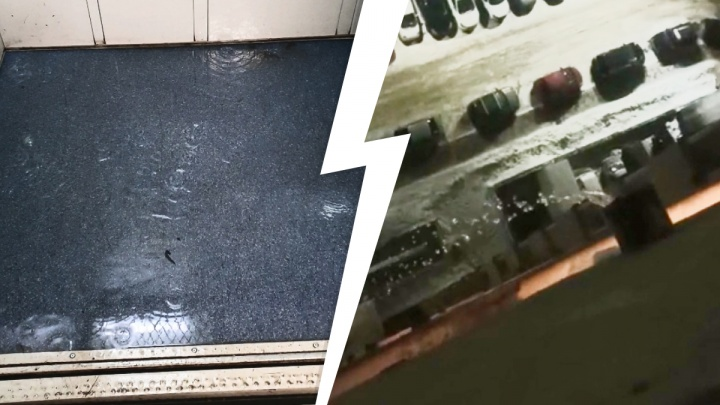 «Завтра уборщица затрет»: в Екатеринбурге подъезд высотки посреди ночи затопило кипятком. Видео