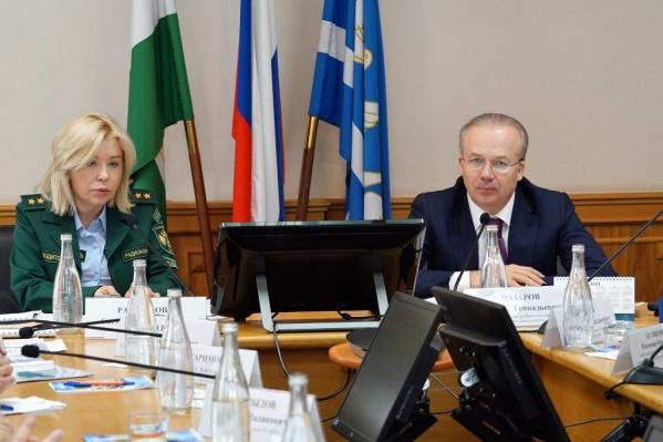 Руководитель Росприроднадзора Светлана Радионова и премьер-министр правительства Башкирии Андрей Назаров на совещании