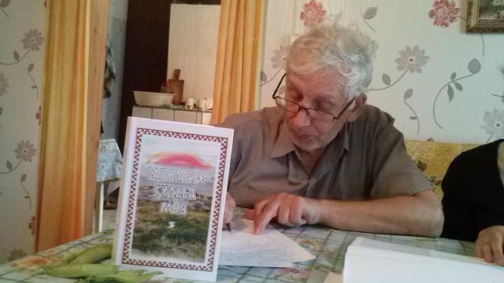 В Архангельской области пропал краевед Николай Матафанов