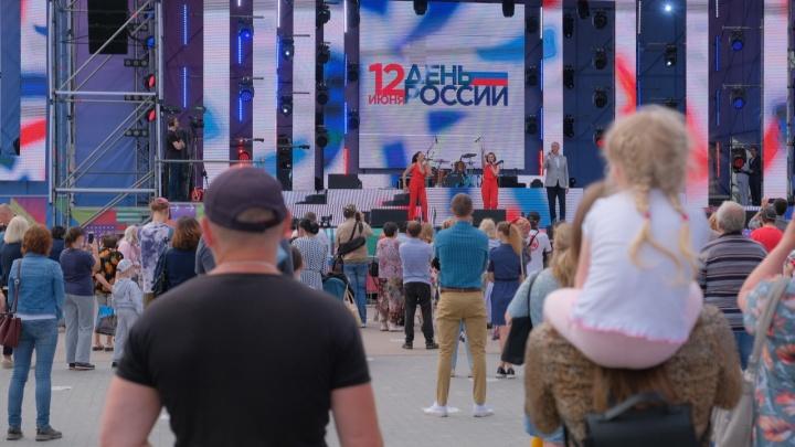 Пермь празднует День города: рассказываем о событиях в режиме онлайн