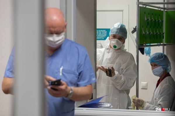 Диспансеризацию пациентов в поликлиниках Челябинска прекратили 2 ноября
