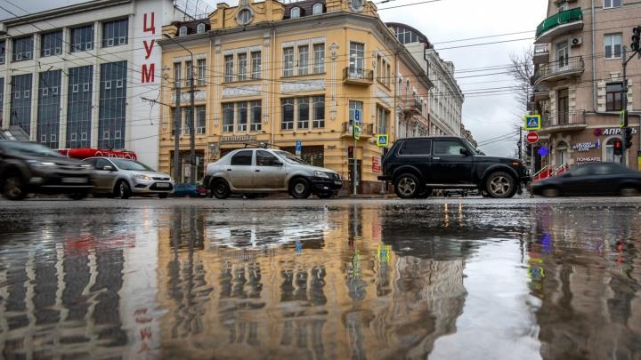 То в жар, то в холод: какая будет погода в Ростове на этой неделе