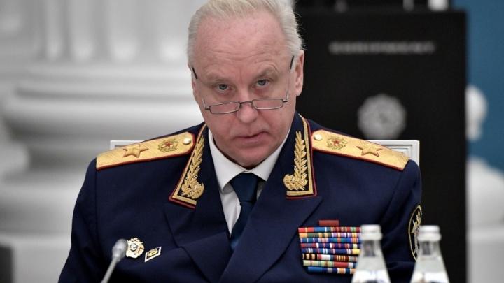 Бастрыкин раскрыл детали расследования кровавой бойни в казанской школе