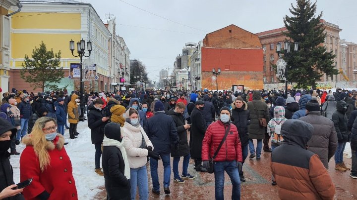В Нижнем Новгороде началась вторая протестная акция в поддержку Навального
