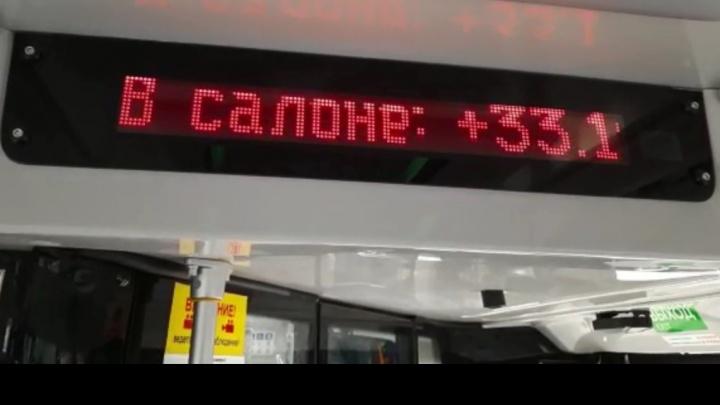 В автобусах Екатеринбурга начали подключать кондиционеры. Это может вызвать поток жалоб