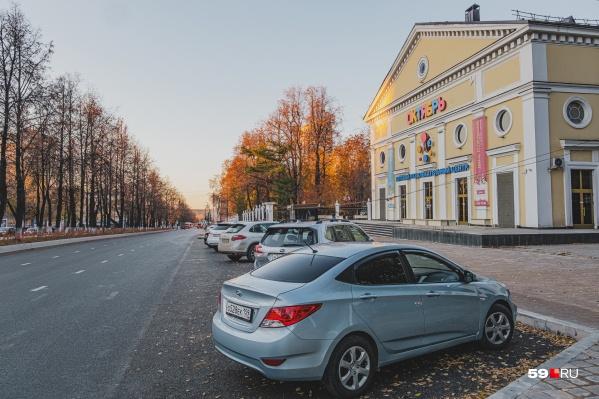 Одна из функций будущего приложения — оплата парковки
