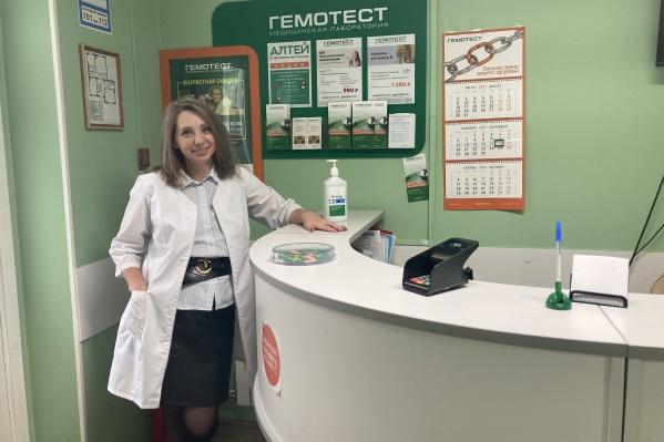 Елена Карпова купила франшизу лаборатории «Гемотест» и в самый разгар пандемии открыла первое отделение