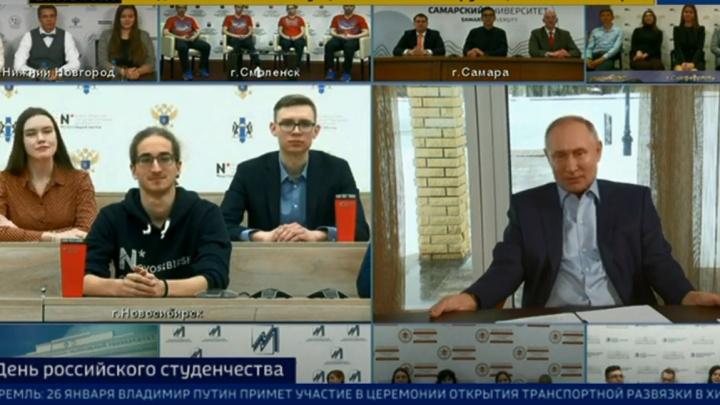 Студент НГУ спросил Путина о трудоустройстве выпускников — что ответил президент