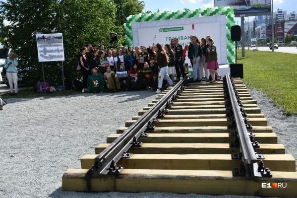 """Трамвайную ветку в Академический ждут с <nobr class=""""_"""">2008 года</nobr>. Но пока есть только это"""