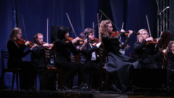 В Кургане на Троицкой площади проведут концерт классической музыки