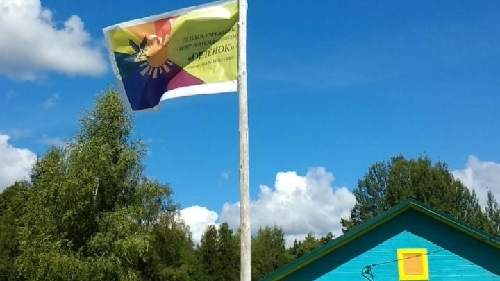 В ярославском детском лагере на работу с детьми вышли сотрудники, зараженные COVID-19