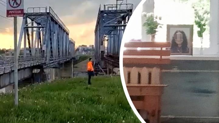 «Она не любила селфи»: в школе, где училась погибшая на мосту девочка, создали мемориал