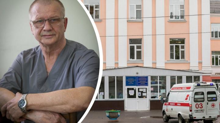 В Красноярске хирург 20-й больницы скончался от коронавируса