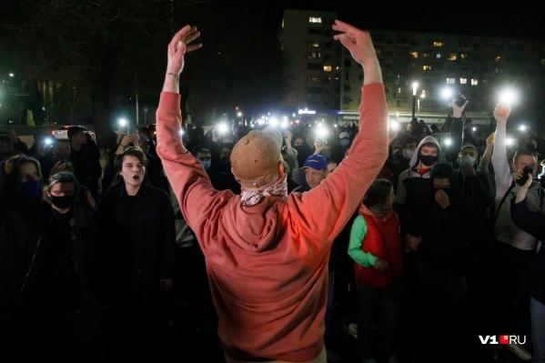 В Волгограде оштрафовали участников несанкционированного митинга