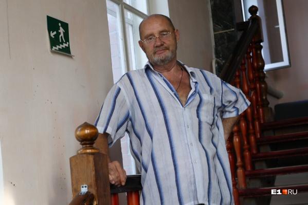 Ивана Васильевича пристроили в приют на время до съемок программы «Жди меня»