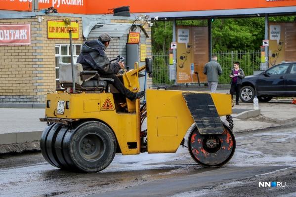 Улицу закроют из-за капитального ремонта дороги