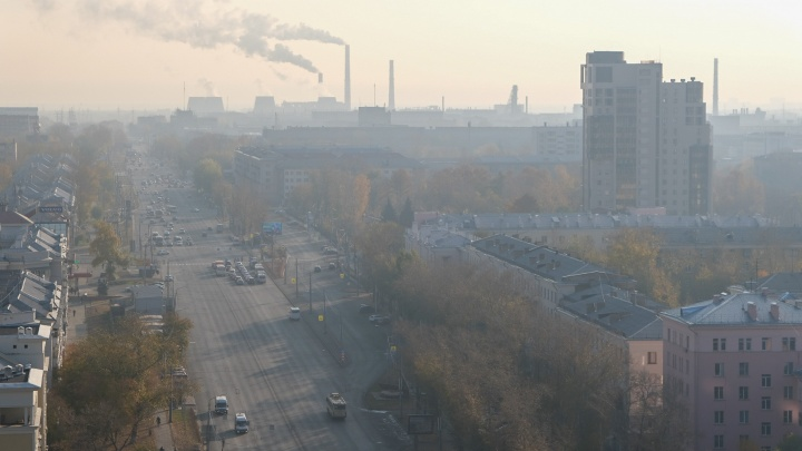 Смог в Челябинске связали с дорожной пылью и дымом котельных