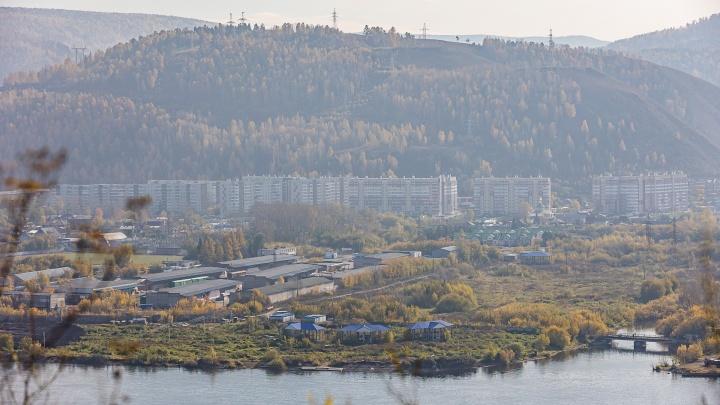 Все пропавшие сутки назад в Красноярске дети найдены