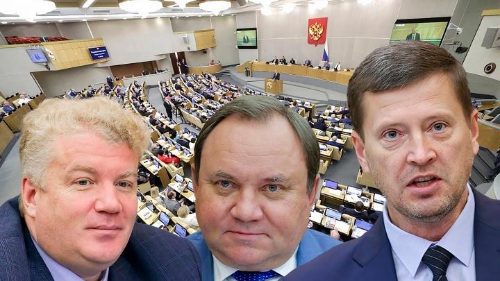 Пенсионная реформа, обнуление, домашнее насилие. Что сделали донские депутаты в Госдуме 7-го созыва