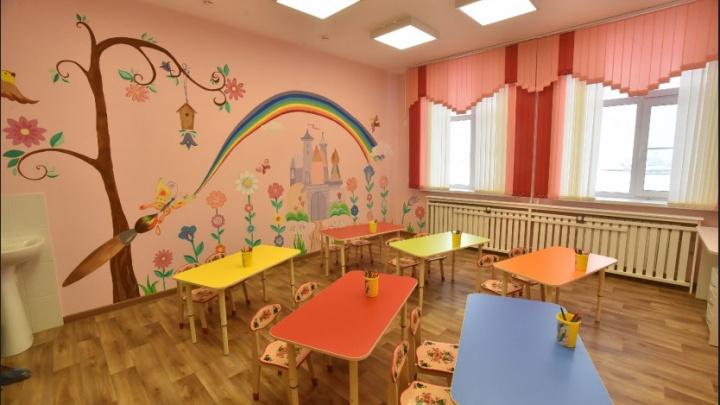 В Криводановке открыли новый детский сад