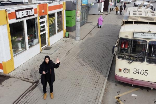 Лев Владов выбрал для прогулки Комсомольский проспект