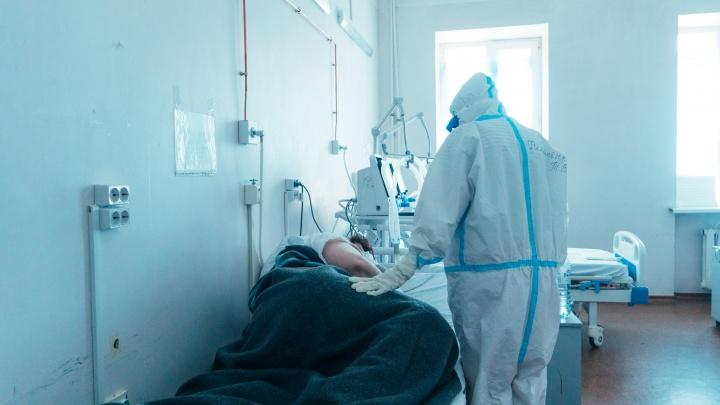 Четвертой волной «накрыло». Что делать, если заболел коронавирусом?