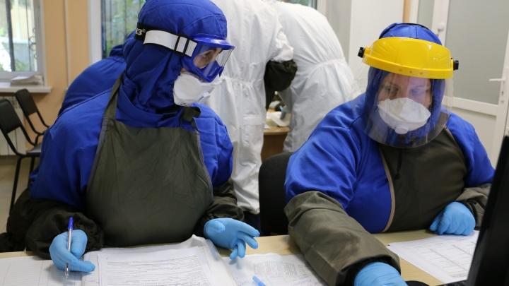 В Тюмени открыли новый моногоспиталь для больных коронавирусом