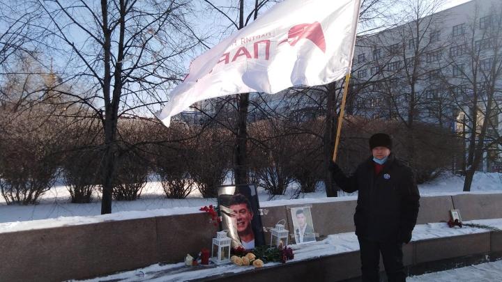 В Екатеринбурге началась вахта памяти Бориса Немцова