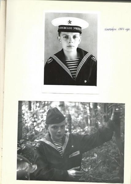 Летний лагерь Нахимовского училища в Каннельярви, 1983 год