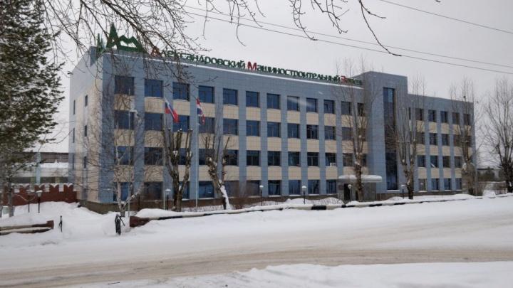 Директора Александровского машзавода будут судить за сокрытие налогов