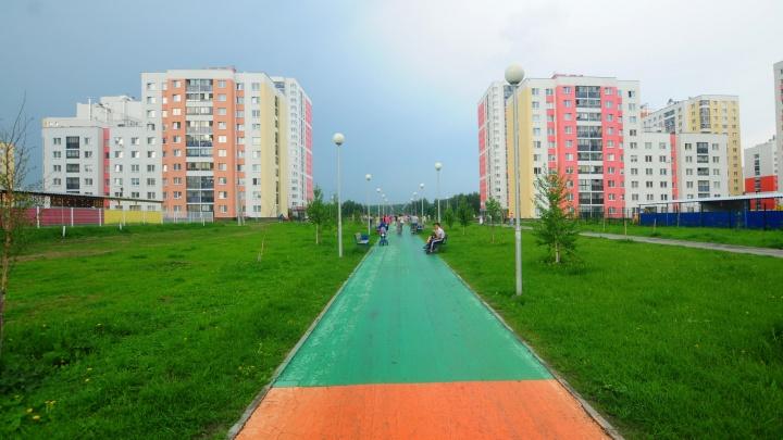 В Екатеринбурге рядом с Академическим построят второй такой же мегарайон