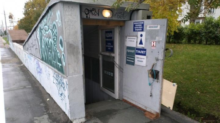 Это вам не синие кабинки. На набережной Архангельска появятся дорогие, но «эстетичные» туалеты