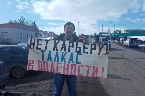 Ильдар Юмагулов выступал против золотодобычи недалеко от озера Талкас в Башкирии