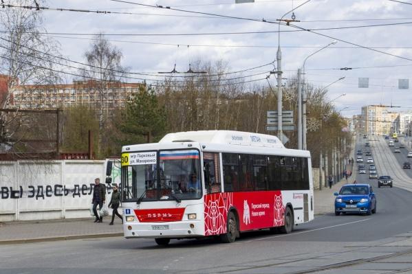 От улицы Макаренко маршрут продлят до микрорайона Садового